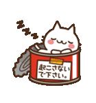 ねこの缶詰め2(個別スタンプ:08)