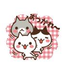 ねこの缶詰め2(個別スタンプ:09)