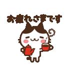 ねこの缶詰め2(個別スタンプ:10)