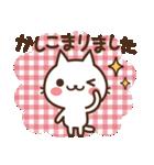 ねこの缶詰め2(個別スタンプ:15)