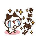 ねこの缶詰め2(個別スタンプ:18)