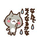 ねこの缶詰め2(個別スタンプ:26)