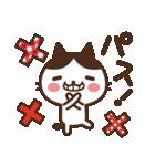ねこの缶詰め2(個別スタンプ:31)