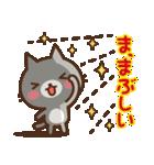 ねこの缶詰め2(個別スタンプ:32)