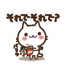 ねこの缶詰め2(個別スタンプ:39)