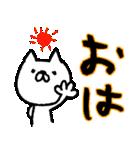 2文字ねこ(個別スタンプ:01)