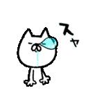 2文字ねこ(個別スタンプ:02)