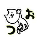 2文字ねこ(個別スタンプ:03)