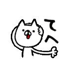 2文字ねこ(個別スタンプ:07)
