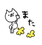 2文字ねこ(個別スタンプ:40)