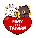 Pray for Taiwan(個別スタンプ:01)