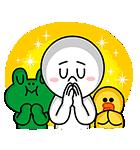 Pray for Taiwan(個別スタンプ:02)