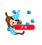 いいことあるどぉー。猿とだるまちゃん。(個別スタンプ:9)