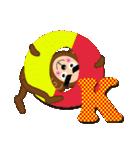 いいことあるどぉー。猿とだるまちゃん。(個別スタンプ:12)