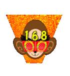 いいことあるどぉー。猿とだるまちゃん。(個別スタンプ:16)