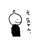 センチメンタルさん(個別スタンプ:3)