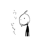 センチメンタルさん(個別スタンプ:10)