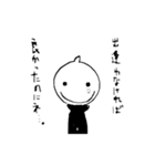 センチメンタルさん(個別スタンプ:15)