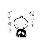 センチメンタルさん(個別スタンプ:16)