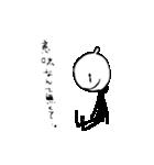 センチメンタルさん(個別スタンプ:23)