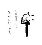 センチメンタルさん(個別スタンプ:25)