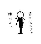 センチメンタルさん(個別スタンプ:35)