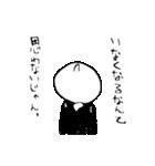 センチメンタルさん(個別スタンプ:39)