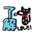 【デカ文字♥実用的】大人かわいい黒ネコ(個別スタンプ:2)