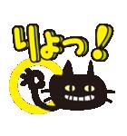 【デカ文字♥実用的】大人かわいい黒ネコ(個別スタンプ:3)