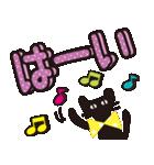 【デカ文字♥実用的】大人かわいい黒ネコ(個別スタンプ:4)