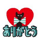 【デカ文字♥実用的】大人かわいい黒ネコ(個別スタンプ:5)
