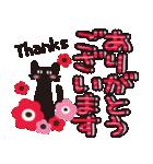 【デカ文字♥実用的】大人かわいい黒ネコ(個別スタンプ:6)
