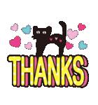 【デカ文字♥実用的】大人かわいい黒ネコ(個別スタンプ:7)