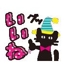 【デカ文字♥実用的】大人かわいい黒ネコ(個別スタンプ:8)