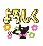 【デカ文字♥実用的】大人かわいい黒ネコ(個別スタンプ:9)