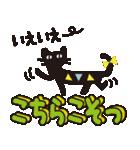 【デカ文字♥実用的】大人かわいい黒ネコ(個別スタンプ:12)