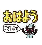 【デカ文字♥実用的】大人かわいい黒ネコ(個別スタンプ:13)