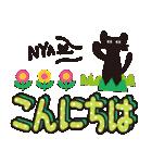【デカ文字♥実用的】大人かわいい黒ネコ(個別スタンプ:15)
