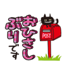 【デカ文字♥実用的】大人かわいい黒ネコ(個別スタンプ:16)