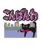 【デカ文字♥実用的】大人かわいい黒ネコ(個別スタンプ:17)