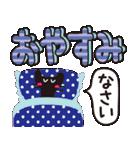【デカ文字♥実用的】大人かわいい黒ネコ(個別スタンプ:18)