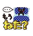 【デカ文字♥実用的】大人かわいい黒ネコ(個別スタンプ:19)