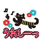 【デカ文字♥実用的】大人かわいい黒ネコ(個別スタンプ:21)