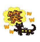 【デカ文字♥実用的】大人かわいい黒ネコ(個別スタンプ:22)