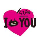 【デカ文字♥実用的】大人かわいい黒ネコ(個別スタンプ:23)