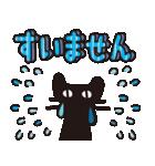 【デカ文字♥実用的】大人かわいい黒ネコ(個別スタンプ:25)