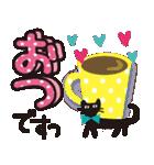 【デカ文字♥実用的】大人かわいい黒ネコ(個別スタンプ:29)