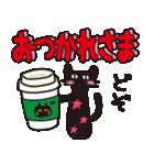 【デカ文字♥実用的】大人かわいい黒ネコ(個別スタンプ:30)