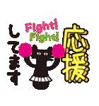 【デカ文字♥実用的】大人かわいい黒ネコ(個別スタンプ:34)