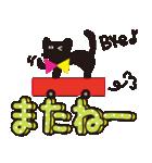 【デカ文字♥実用的】大人かわいい黒ネコ(個別スタンプ:37)